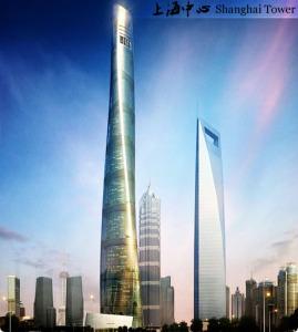 shanghai-tower